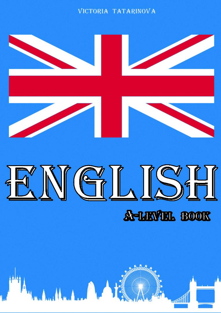 Книга с практическими заданиями по английскому языку