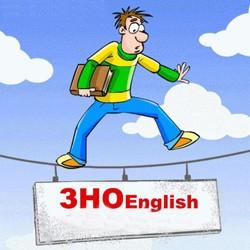 ЗНО по английскому. Письменное задание \ эссе.